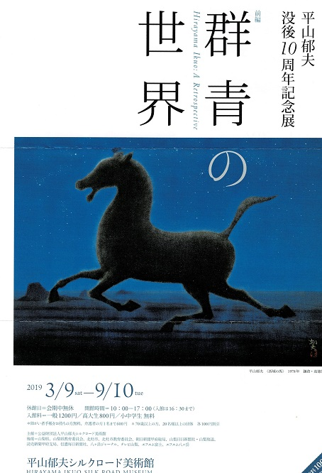 Scan2019-02-12_200028.jpg
